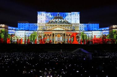 home page photo Video Mapping 2